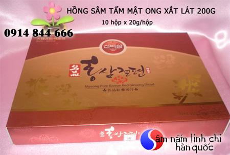 Sâm lát tẩm mật ong Hàn Quốc cao cấp 200gr