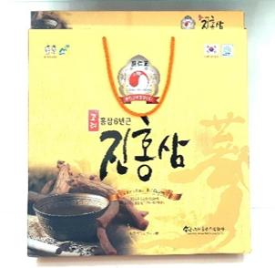 Nước Hồng Sâm 6 Năm Tuổi Hàn Quốc Songhak