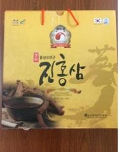 Nước Hồng Sâm 6 Năm Tuổi Hàn Quốc Songhak Mẫu Mới Giá Tốt Nhất Hiện Nay