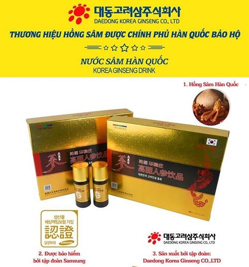 nước hồng sâm tăng lực daedong được sản xuất bởi thương hiệu nổi tiếng Hàn Quốc