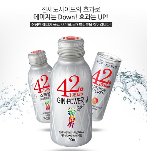 nước hồng sâm gin power giúp giải độc và tăng cường thể lực