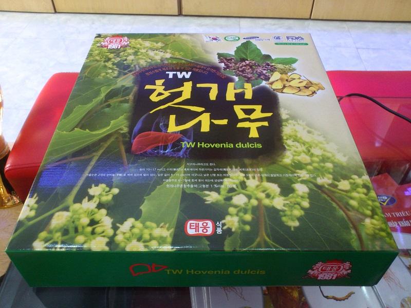 Nước bổ gan Hàn Quốc Twfood 70ml * 30