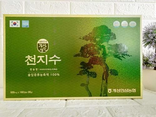 quà tặng hàn quốc là tinh dầu thông đỏ cheonsongwon
