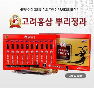 Hồng Sâm Củ Tẩm Mật Ong Hàn Quốc Songhak Thượng Hạng Mẫu Mới Nhất