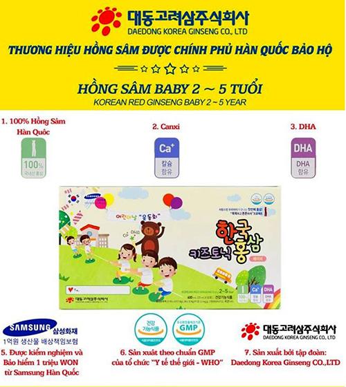 Korean Red Ginseng Baby 2-5 year được chứng nhận về chất lượng và độ an toàn