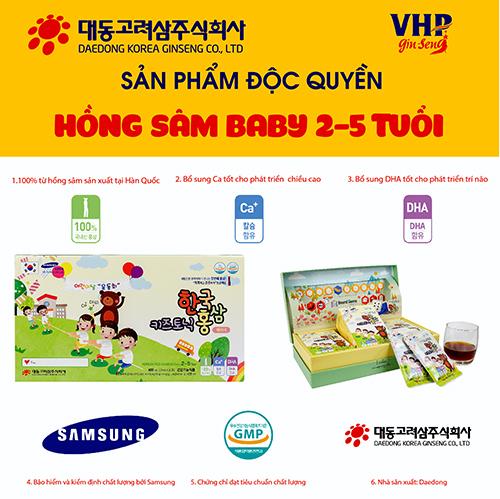 Hồng sâm baby Korean Red Ginseng Baby 2-5 Year hộp 30 gói