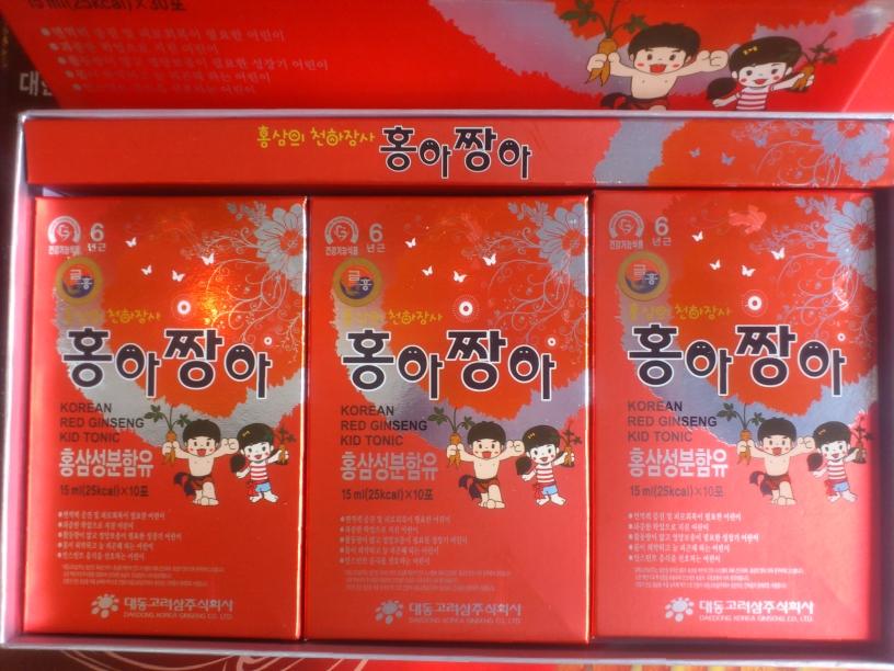 Review tác dụng của hồng sâm baby Kid tonic Daedong 30 gói x 15ml