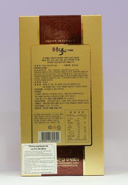mặt sau hộp korinsam six years red ginseng drink gold  hàn quốc