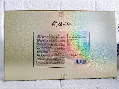 mặt sau hộp tinh dầu thông đỏ cheongsongwon 180 viên