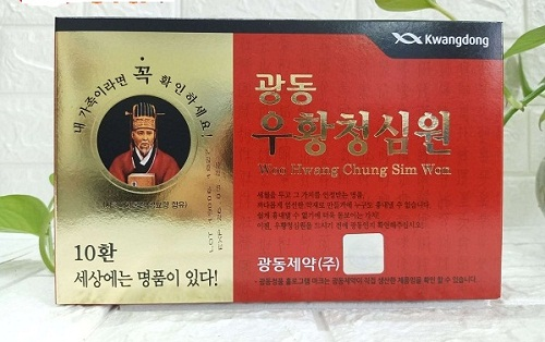 An cung ngưu Vũ Hoàng Thanh Tâm có xuất xứ từ Hàn Quốc